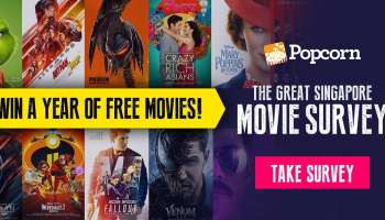 Popcorn Movie giveaway