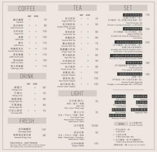 龍洞灣海洋公園海景咖啡廳