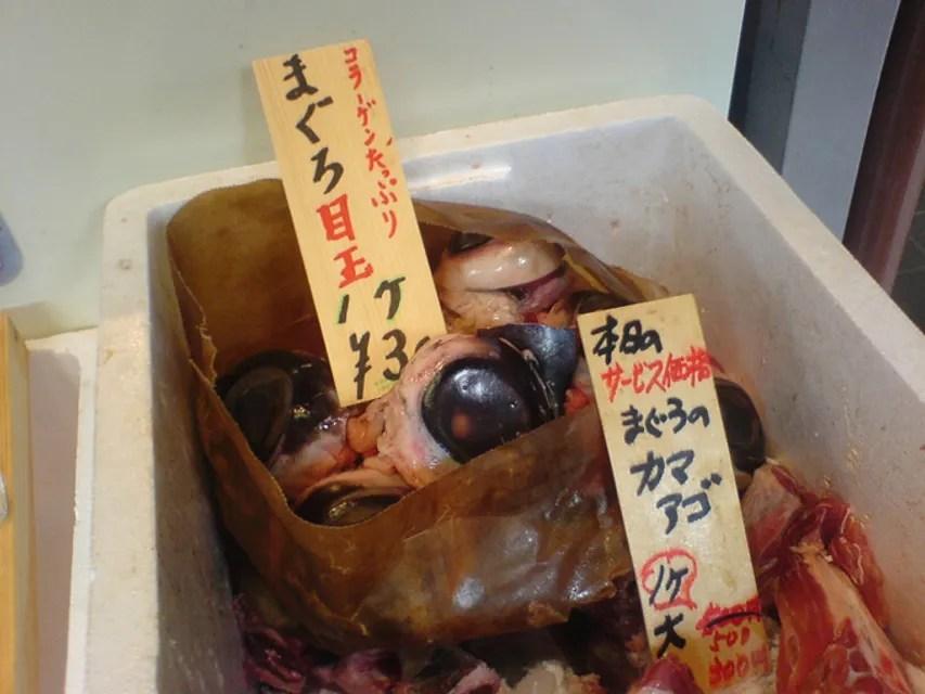 Глаза тунца, Япония