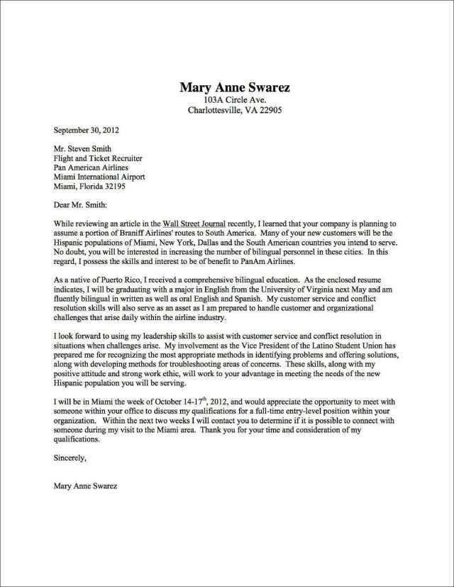 Best buy cover letter reddit: How To Write A Cover Letter That