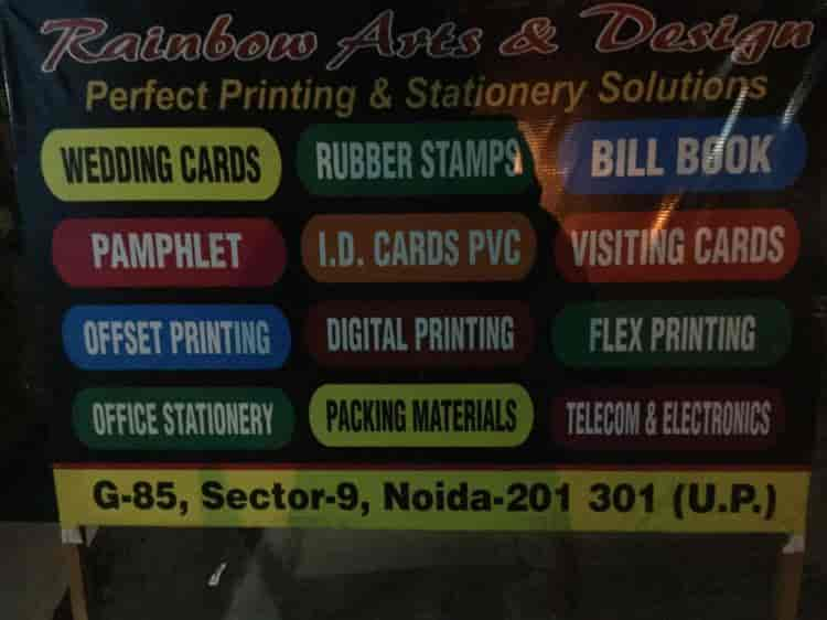 Rainbow Creations Photos Noida Sector 9 Pictures Images Free Wedding Invitation Cards