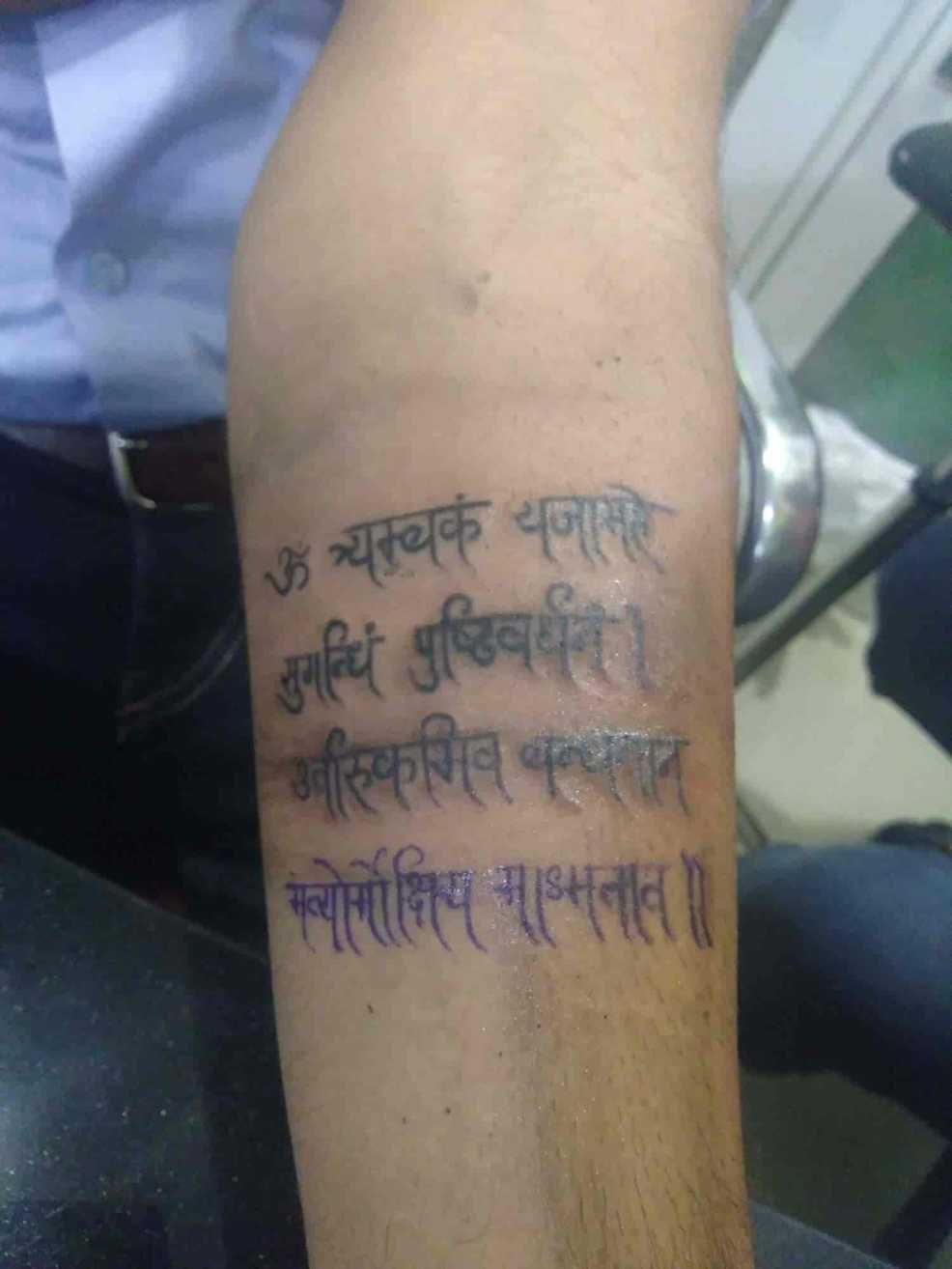 Vr Tattoo Photos Saturna Amravati Pictures Images Gallery