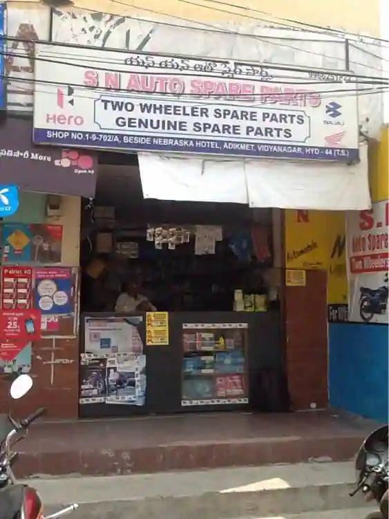 Auto Spare Parts Adikmet Vidya Nagar