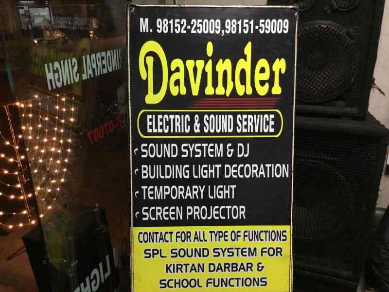 Davinder Electric Sound Service Photos  Model Town  Ludhiana         Davinder Electric   Sound Service Photos  Model Town  Ludhiana   DJ  System On Hire