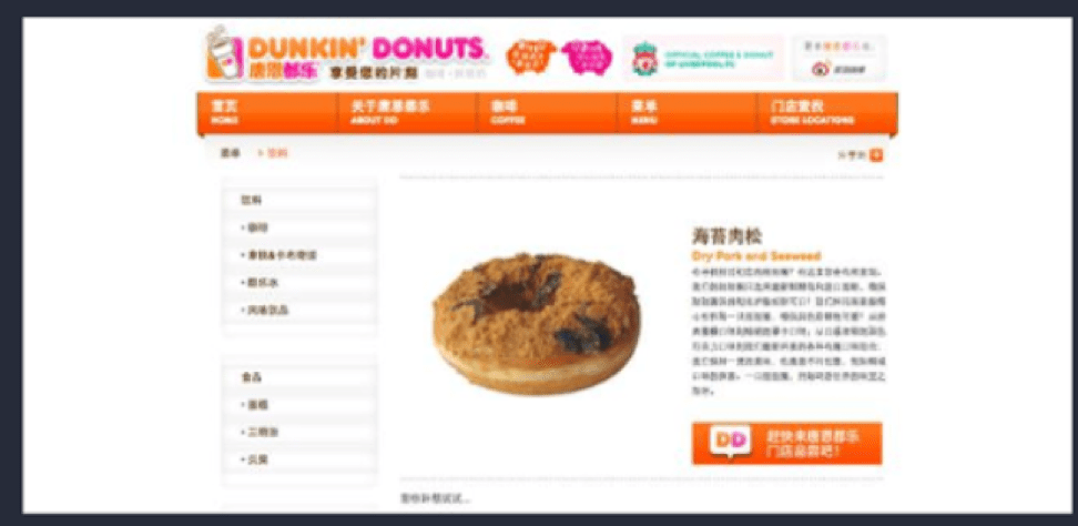 dunkin-donuts-global-meets-local-example