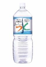 ハウス食品の『六甲のおいしい水』、7月以降ははアサヒ飲料ブランドとして販売される