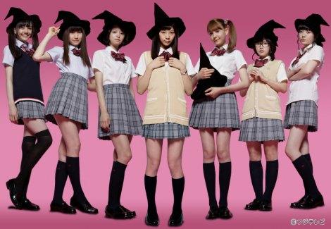 「美山加恋 山田君と7人の魔女」の画像検索結果