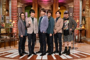 "First TV distribution of ""Seki Jam"" New Year's annual ""10 best selling kids of the year"" 