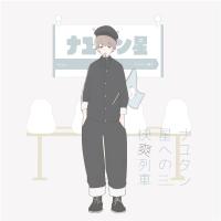 ナユタン星への快爽列車-ナユタン星人×Sou