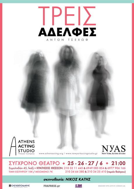3_sisters_poster_(sponsors)