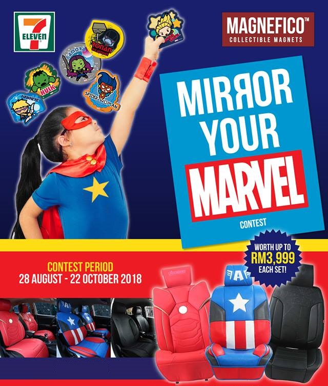 Mirror Your Marvel At 7 Eleven To Win A Car Seat Covers Set