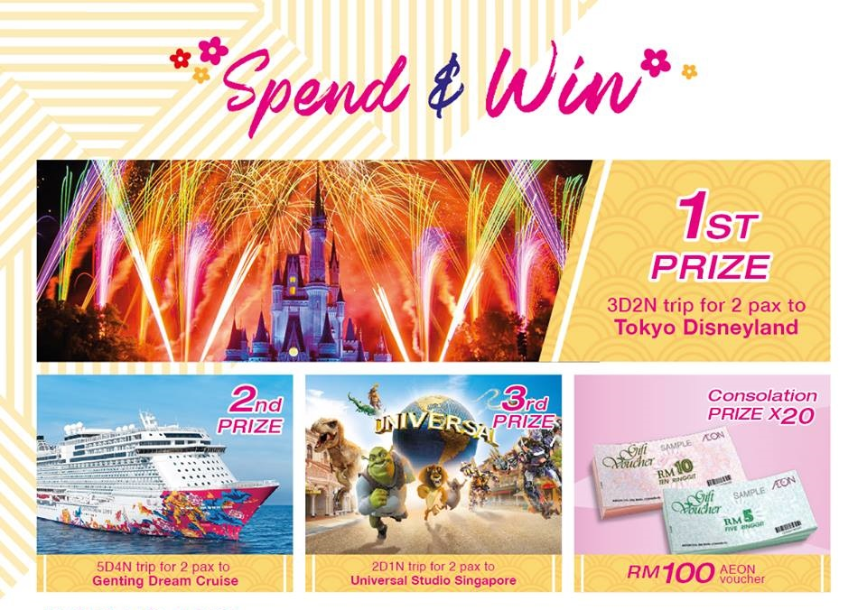 Join Akemi's Spend & Win Contest To Win A 3D2N Trip To Tokyo Disneyland!