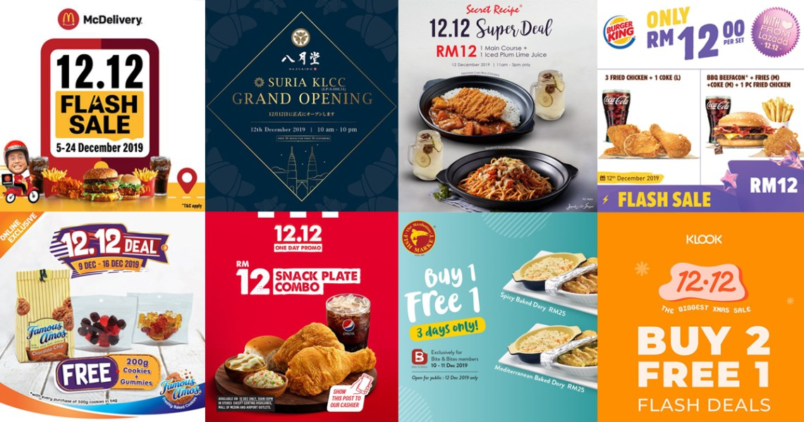 The 12 12 Deals Are Here Again You Won T Want To Miss Them