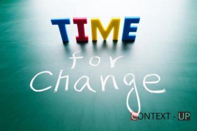 Изменения в Яндекс.Директ за 2017 год