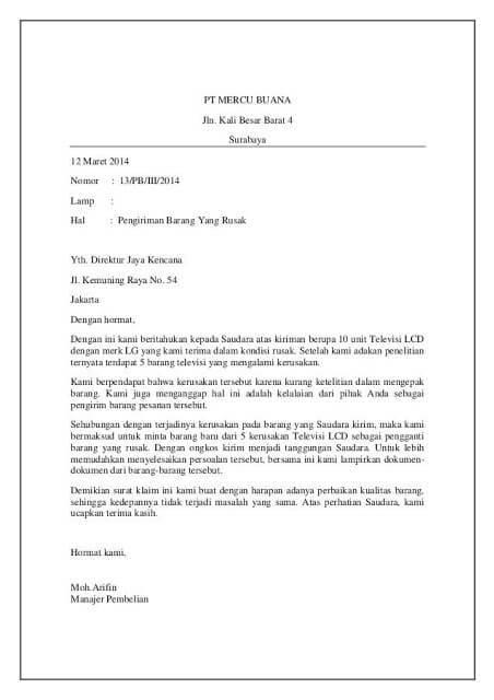 contoh surat pengaduan barang rusak