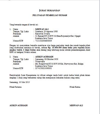 Contoh Surat Perjanjian Hutang dengan Jaminan - Contoh Surat