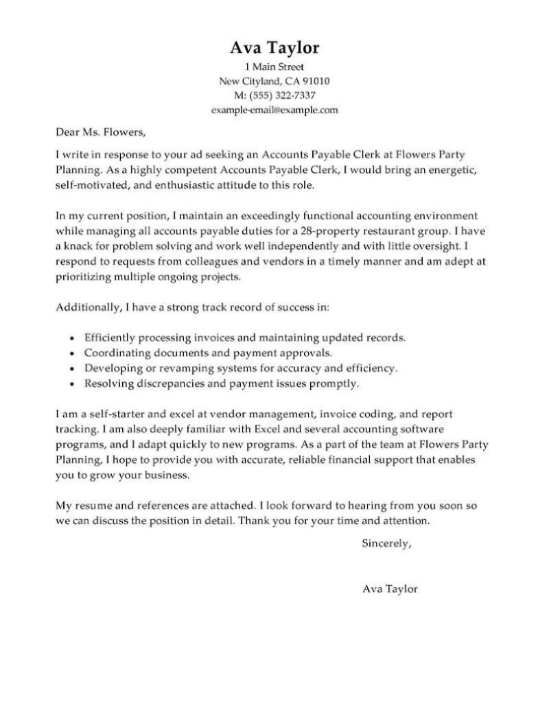 Accounts Payable Cover Letter With Salary Requirements