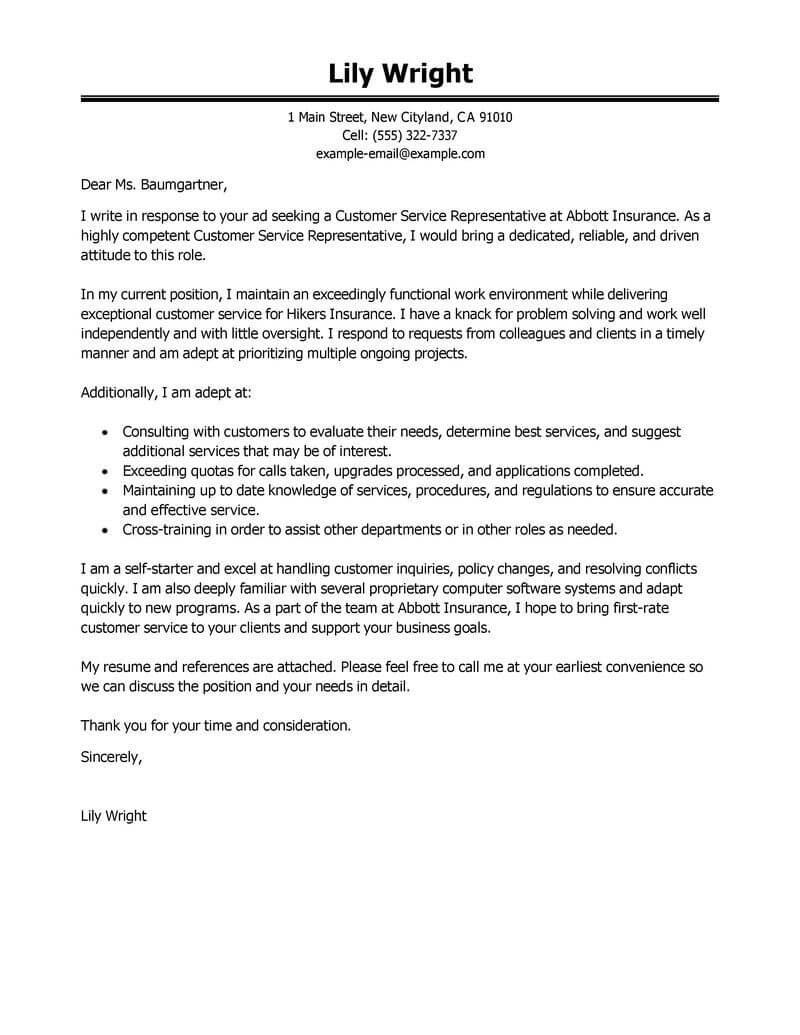 Best Customer Service Cover Letter