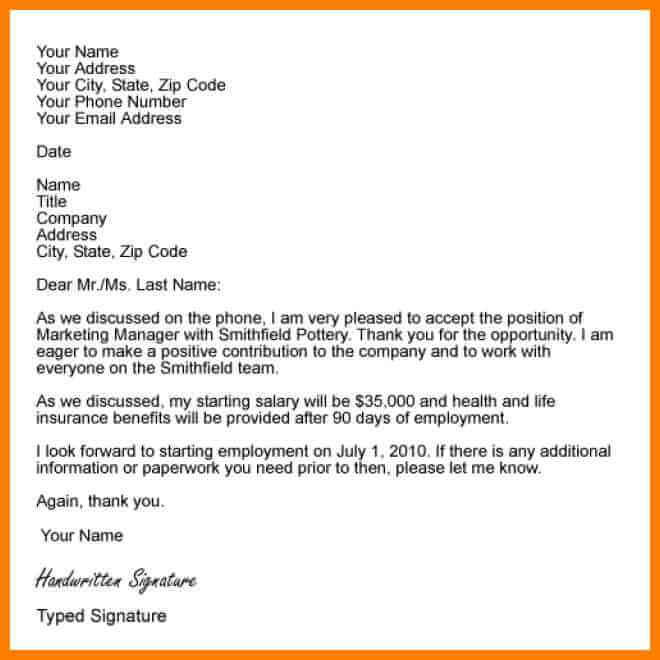 How To Respond To Salary Requirements Via Email