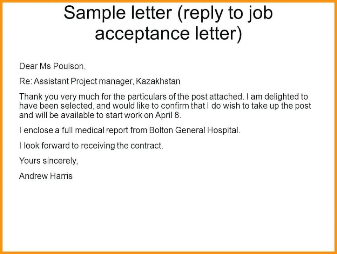 Job Offer Acceptance Letter Reply