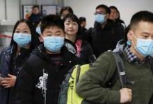 Photo of Turista chino con coronavirus detectado en EU, primero visitó CDMX