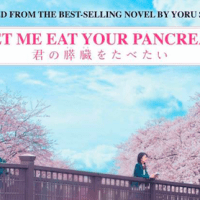 Let Me Eat Your Pancreas Film Review [君の膵臓をたべたい] (2017) - Tearjerker Japanese Romance