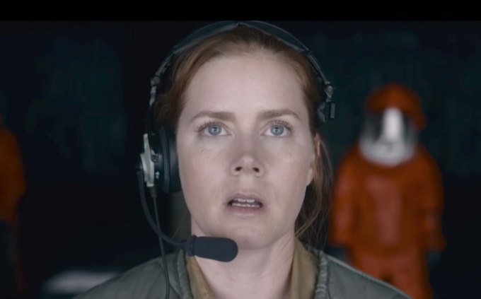 Screen Shot Arrival Film