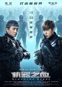 Bleeding Steel film review post image