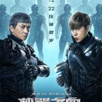 Bleeding Steel film review post image