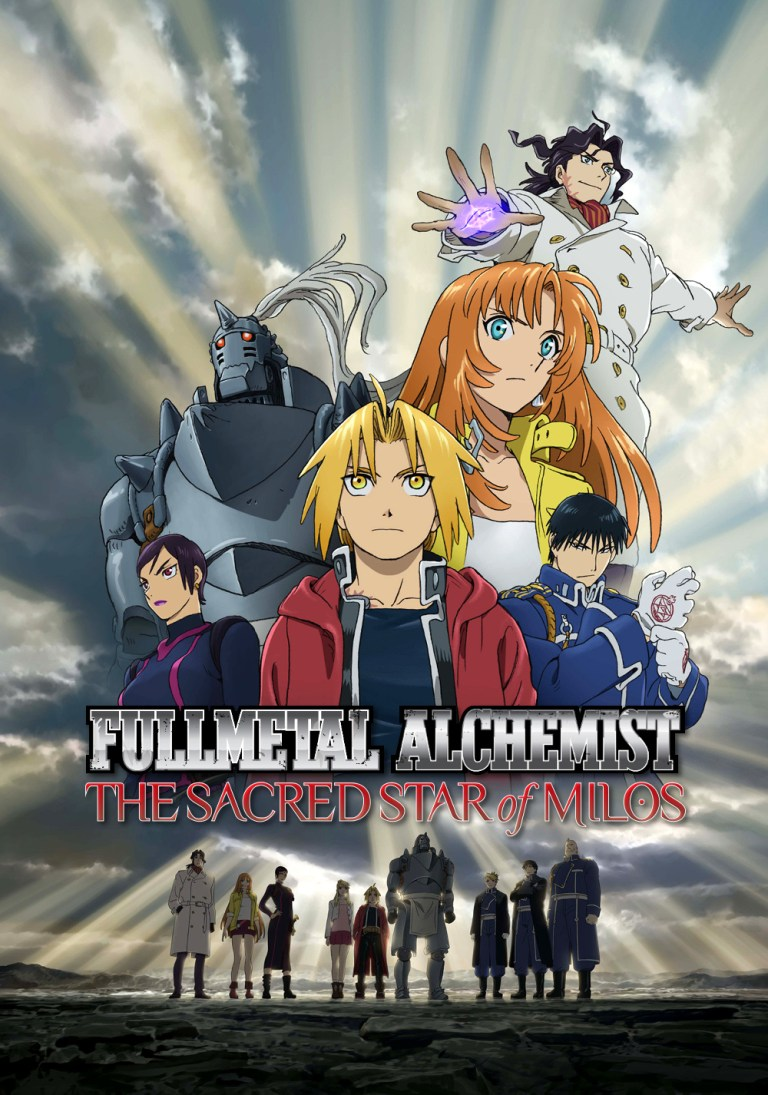 Full Metal Alchemist: The Sacred Star of Milos film review post image