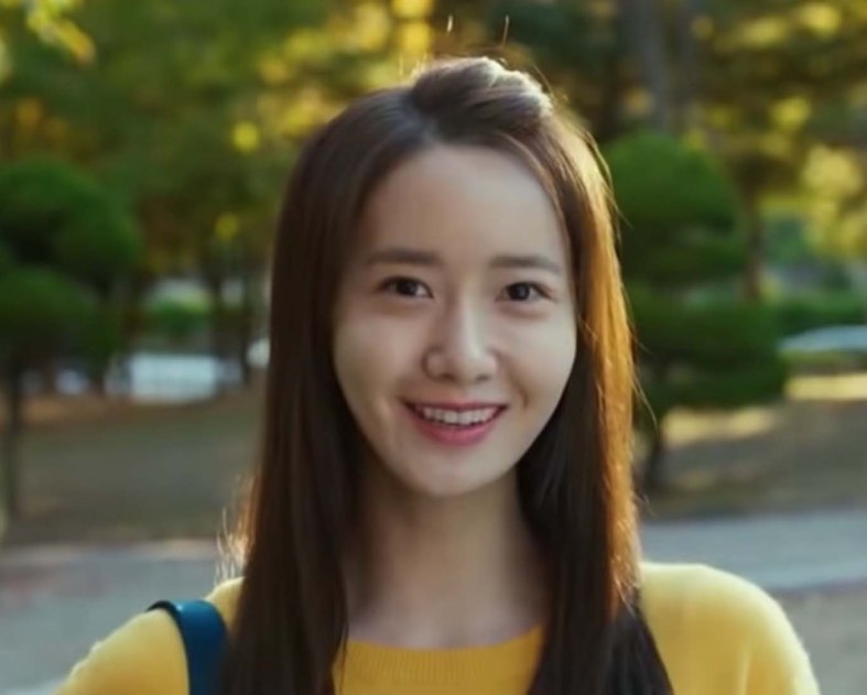 Exit film review yoona 2