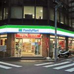 ファミリーマート/フィリピンのCVS事業パートナーを変更