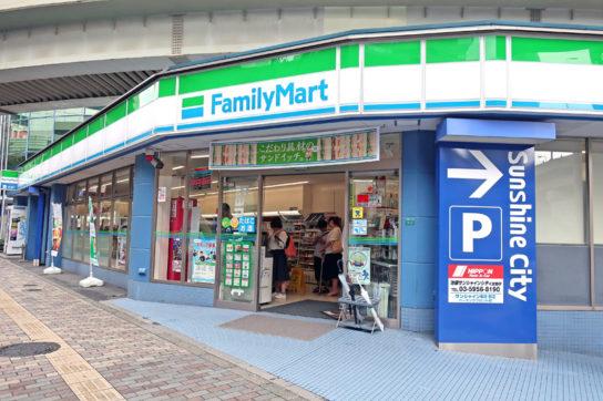 【ファミマ】 関西電力と災害時の物資調達で協定 DRMオンライン