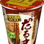 セブン&アイ/「博多だるま」、「六角家」の味を再現したカップラーメン