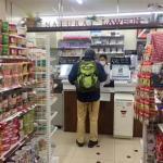ローソン AIで商圏データ、採算予測 出店可否判断の実証実験