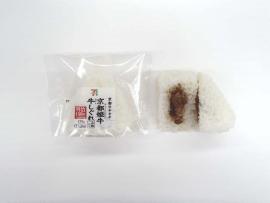 セブンイレブンが京都市と包括連携協定、売り上げの一部を二条城修理に | 財経新聞