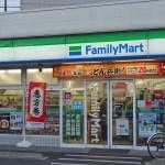 伊藤忠が「ファミマ子会社化」を決断した理由 | 卸売・物流・商社