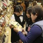 """コンビニ各社、民泊と協業拡大 入店者数増や""""ついで買い""""需要取り込み"""