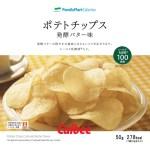 ファミリーマート/健康訴求したPB菓子強化、チョコやポテチ登場