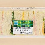 ファミリーマート/植物工場の野菜使った中食商品を全国展開