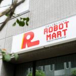 現金を使わない無人コンビニ「ロボットマート」が日本橋に再オープン