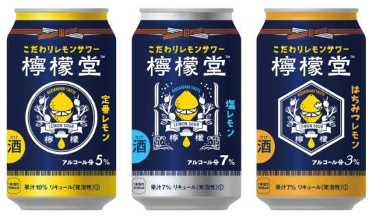 コカ・コーラ/缶チューハイ「檸檬堂」全国展開を計画