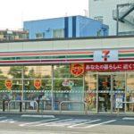 セブンイレブン/加盟店チャージ見直し、加盟店利益年間50万円改善