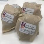 ローソン/紙製包材使用の「ハンバーガー」プラスチック削減