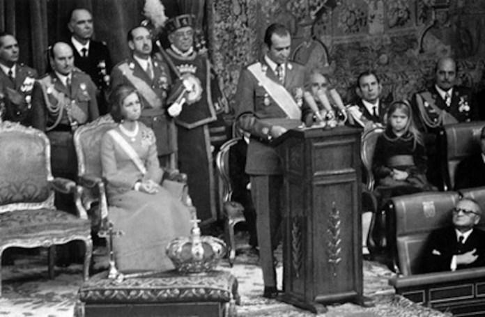 Jura del Juan Carlos I ante las Cortes franquistas