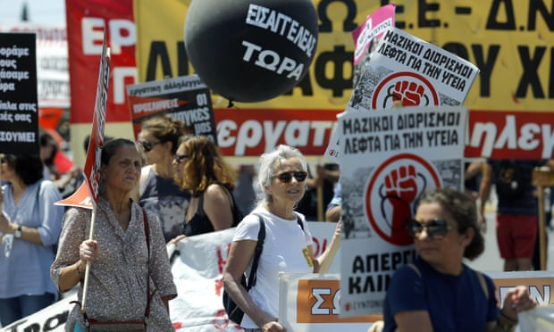 'There is rich north-western Europe, which lectures 'club Med' countries under the guise of good governance.' A protest against austerity measures in Athens, Greece, May 2018. Photograph: Milos Bicanski/Getty Images