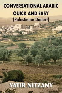 Palestinian Dialect