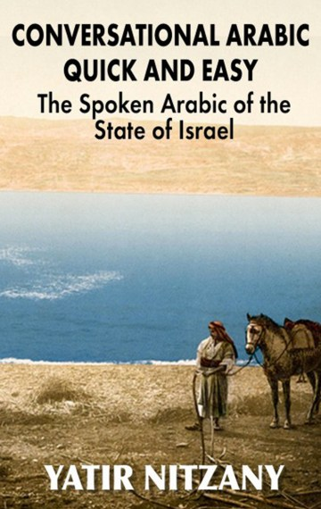 CONVERSATIONAL ARABIC QUICK AND EASY The Spoken Arabic of The State of Israel