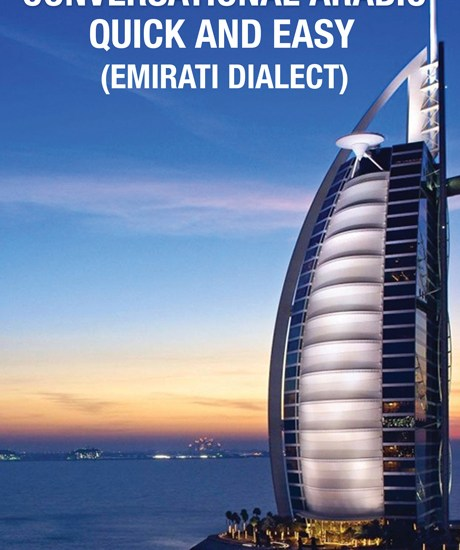 Emirati2