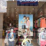 イタリアミラノで安くて可愛い子供服とベビー服購入におすすめの店